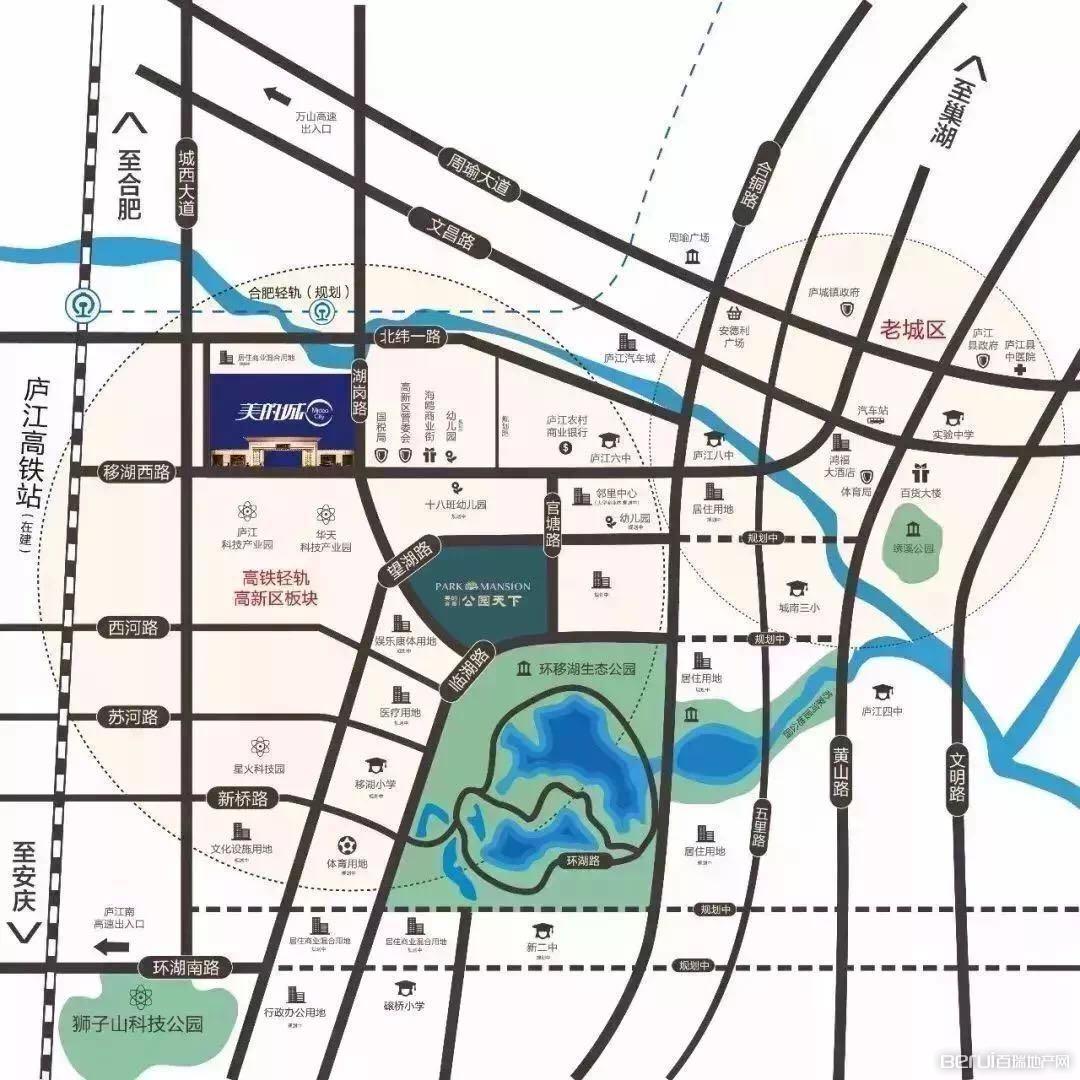 美的合景公园天下交通图