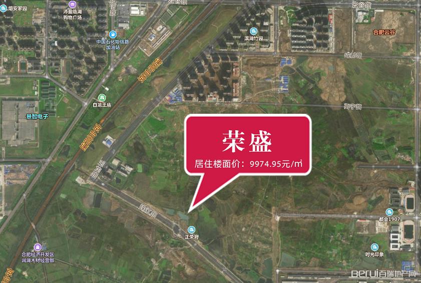 荣盛BH2017-06号地块