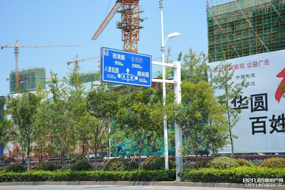 京师国府交通图