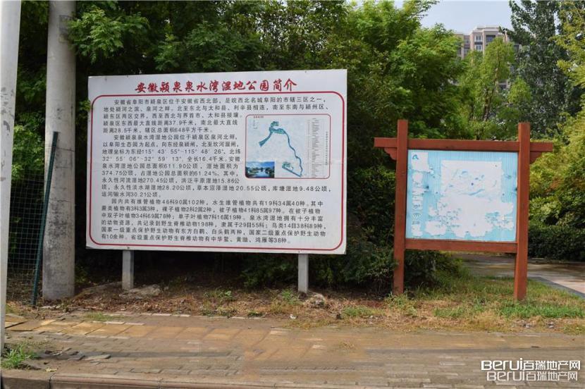 祥源生态城·景秀园周边配套