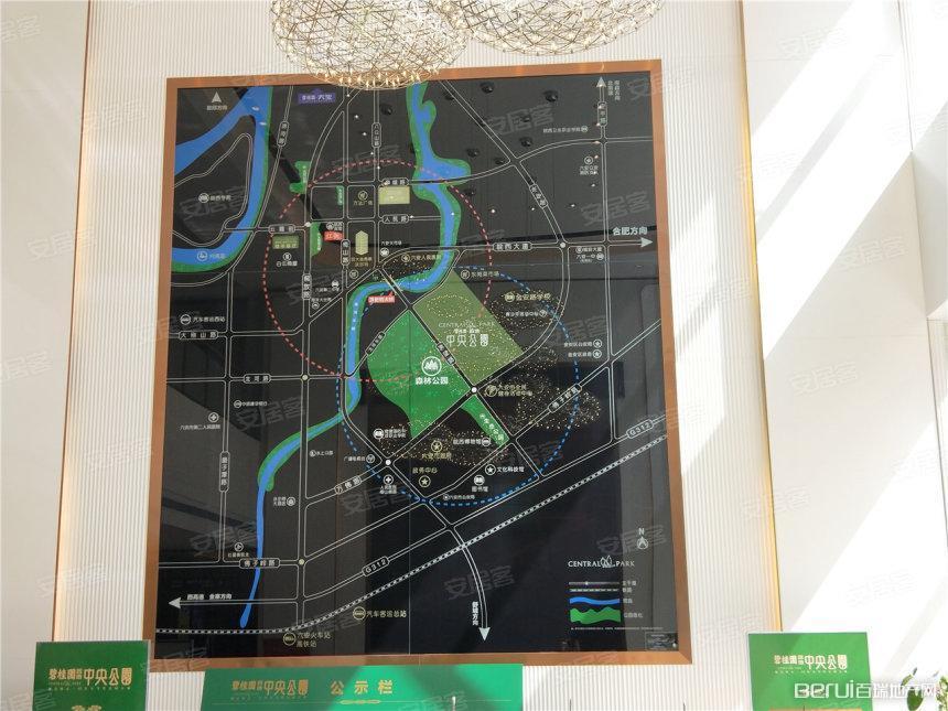 碧桂园·置地中央公园交通图