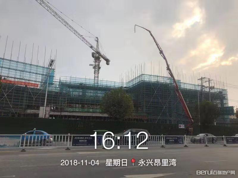 中南永兴昂里湾 S1#商业街 3/3