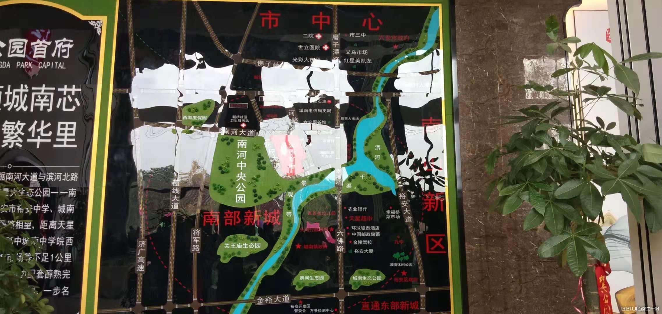 红达公园首府交通图