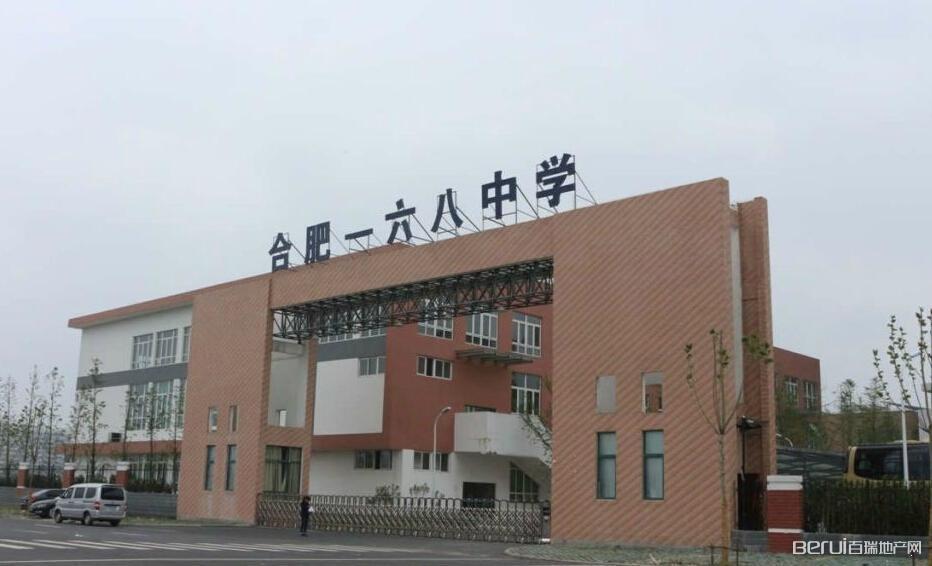 中建开元御湖公馆周边学校