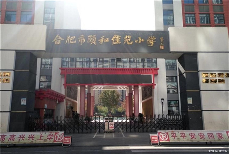中国铁建·清溪国际璟园配套图