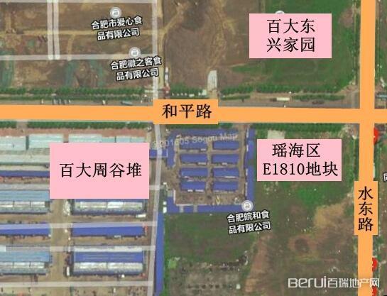 百大瑶海E1810地块位置图