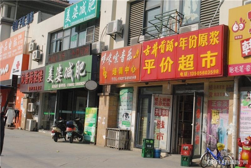 禹洲珑玥湾周边商业街