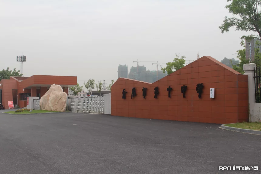 龙湖春江郦城周边学校