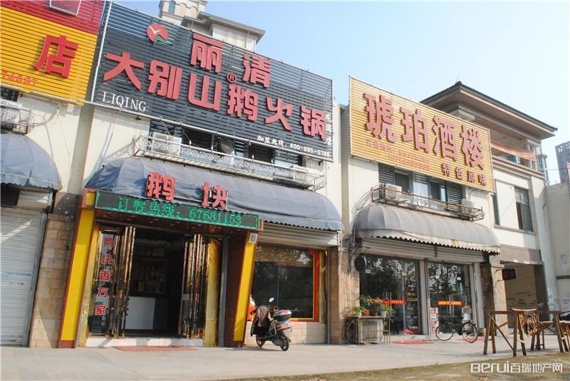 文一云溪湾周边餐馆