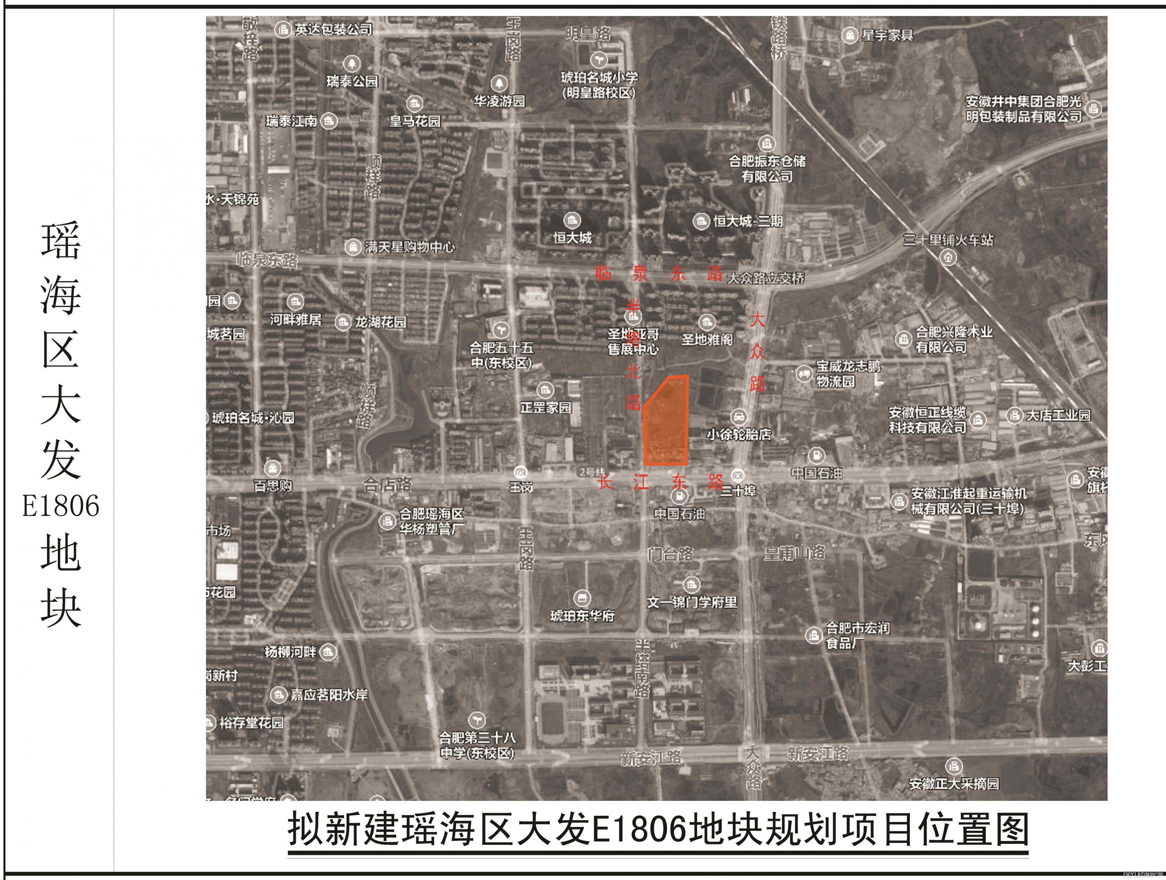 上海大发瑶海E1806地块卫星图