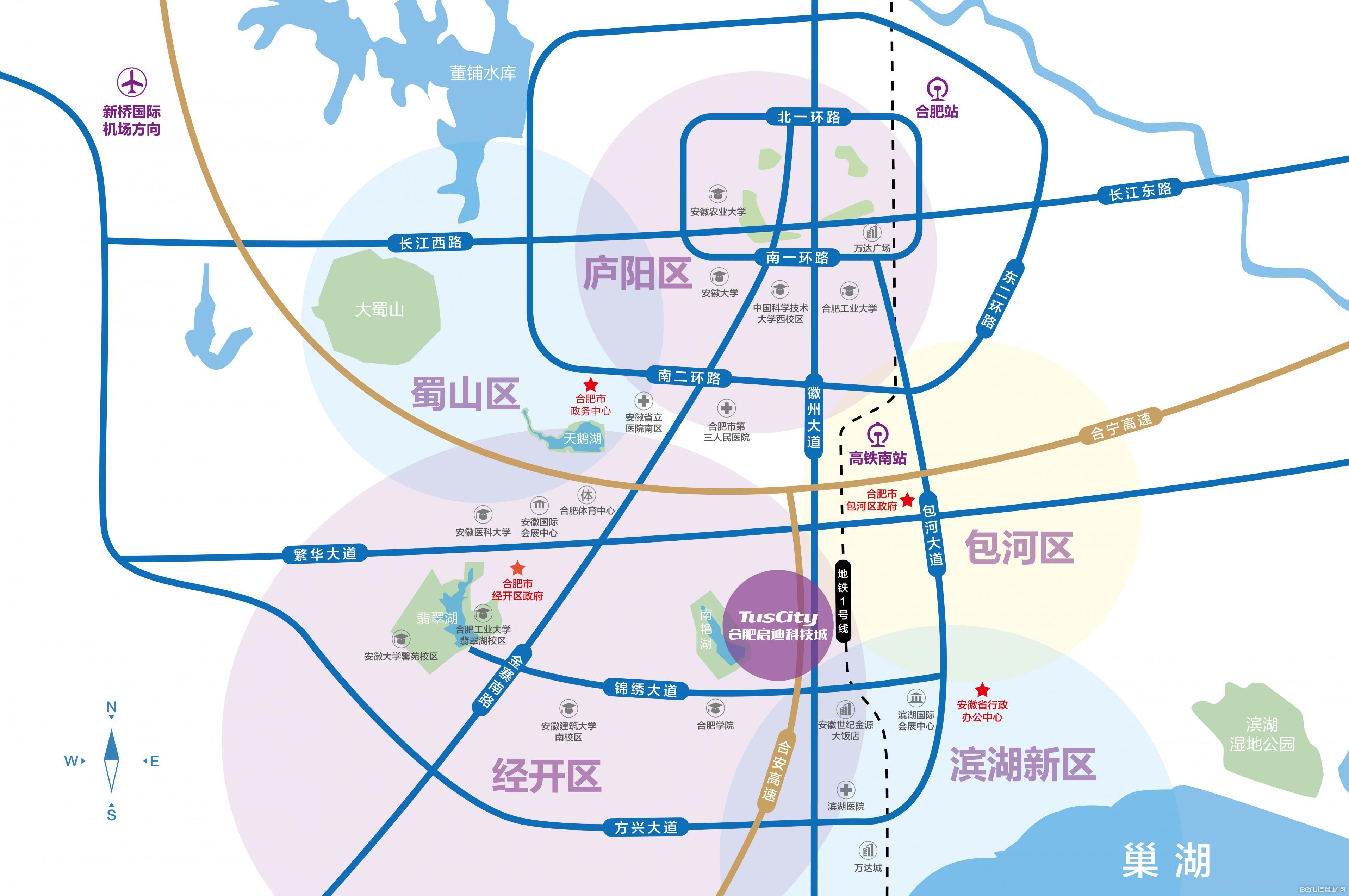 合肥启迪科技城区位图