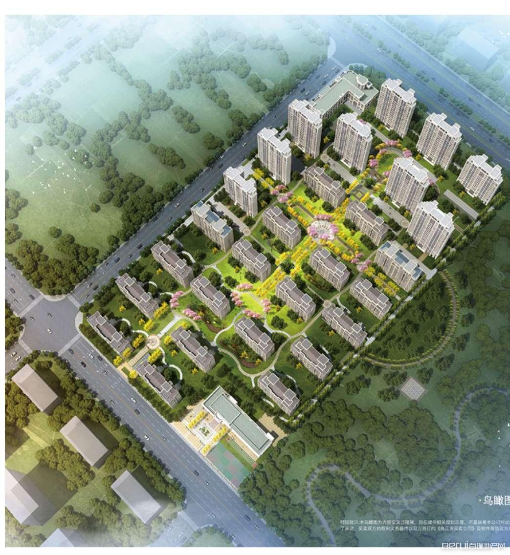 中海城鸟瞰效果图