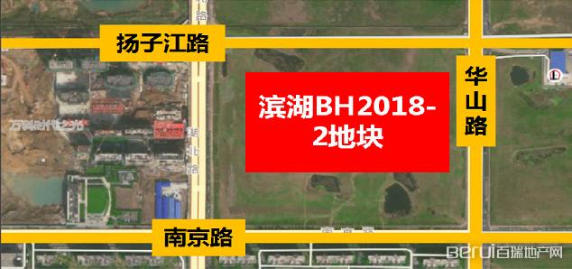 融创滨湖BH2018-02地块