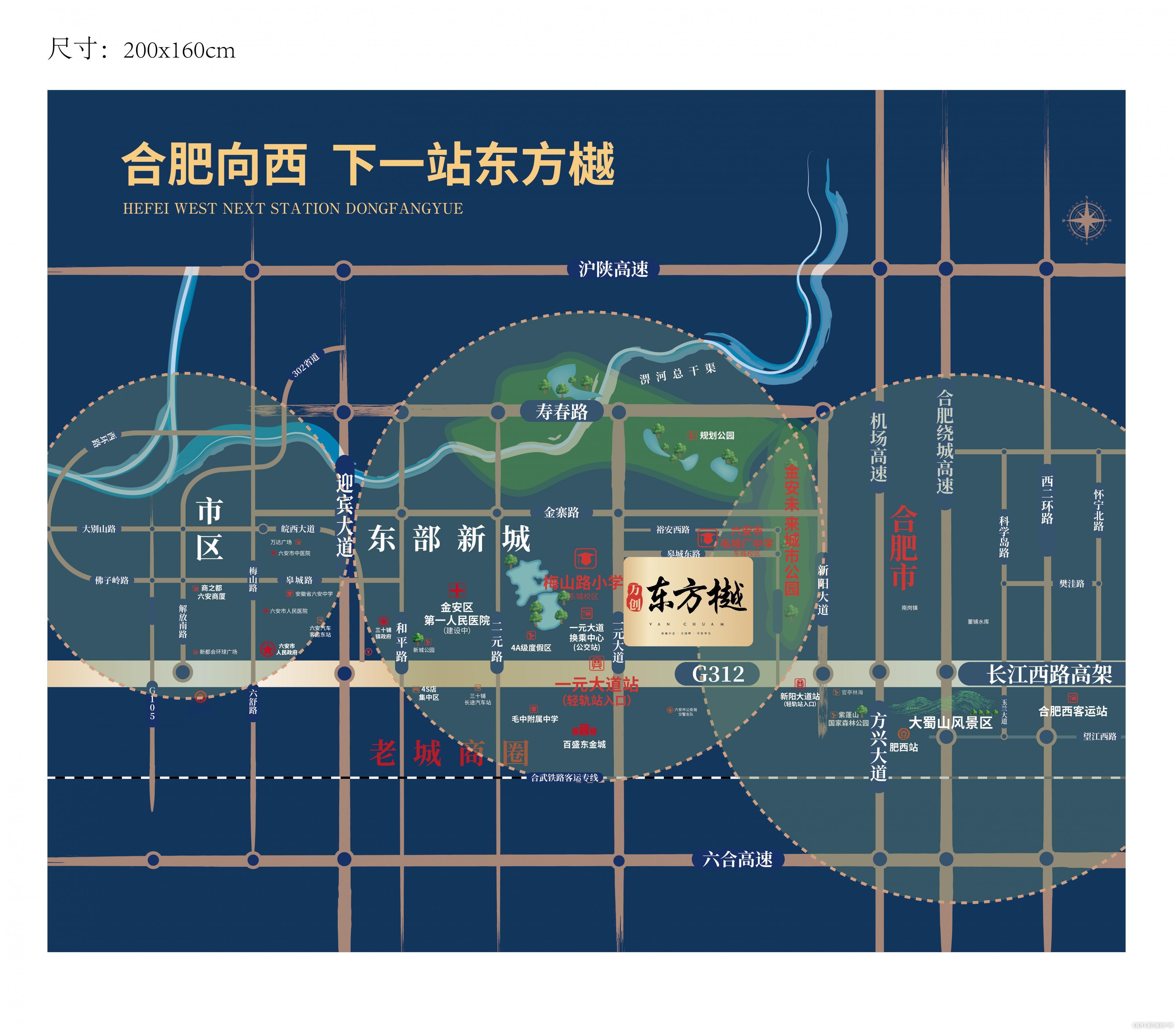 万创·东方樾交通图