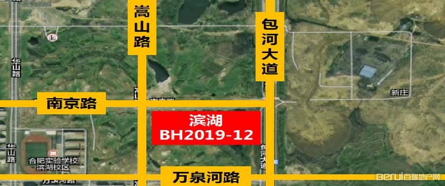 旭辉滨湖区BH2019-12号地块