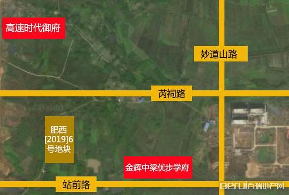 安徽农垦通和肥西[2019]6号地块