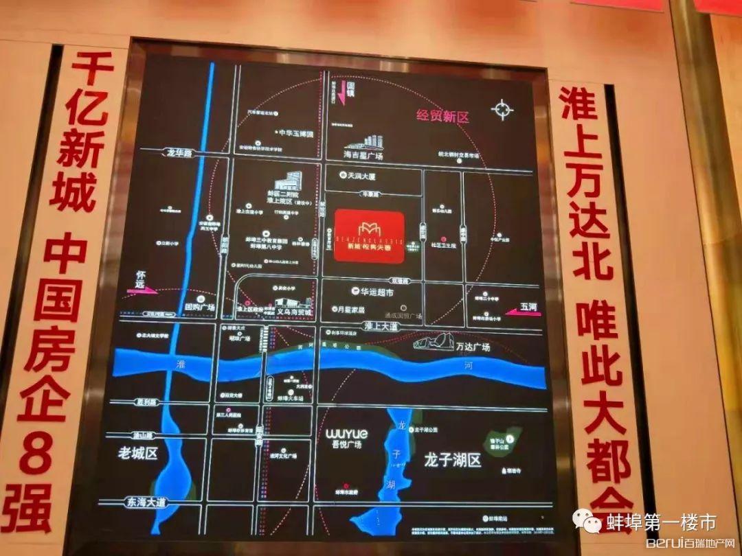 新城·悦隽天著交通图