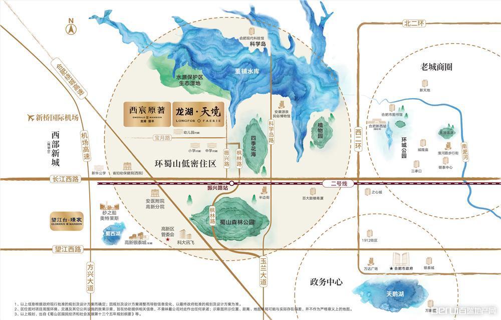 龙湖丽丰·西宸原著区位图