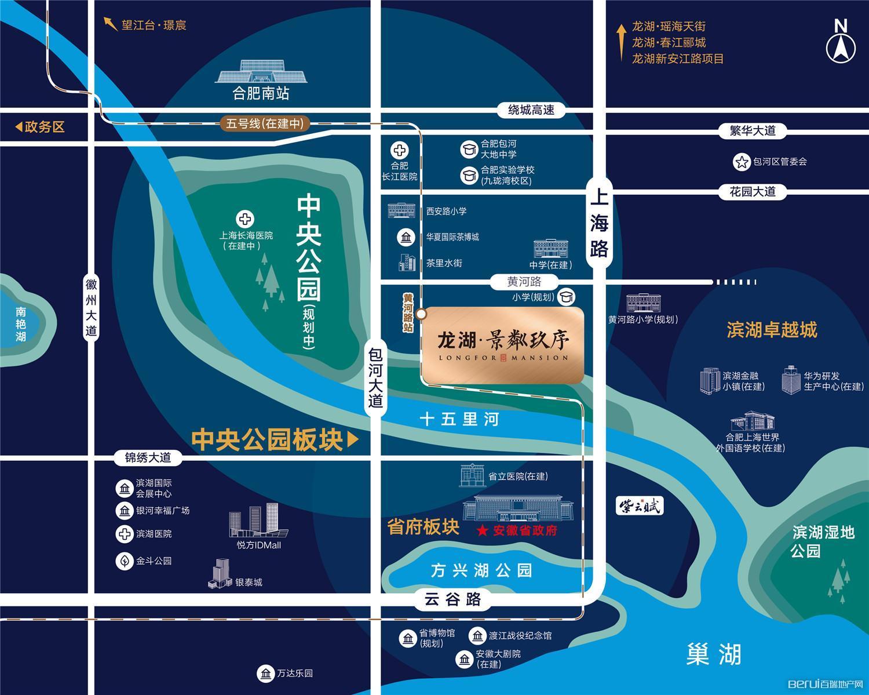 龙湖·景粼玖序交通图