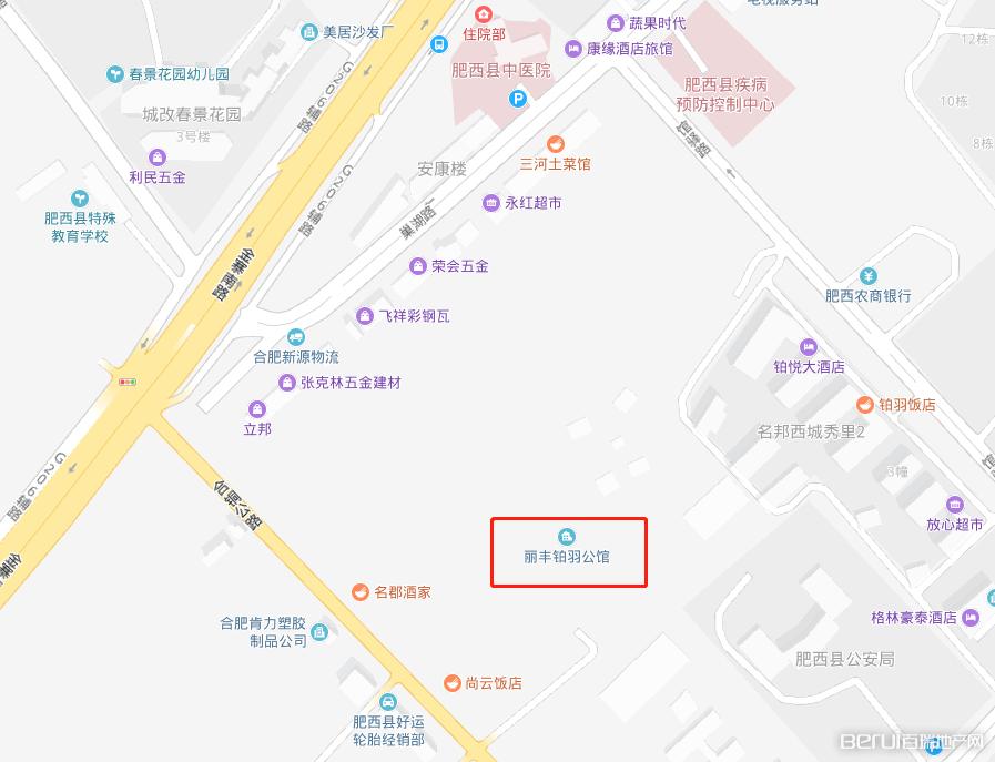 丽丰铂羽公馆交通图