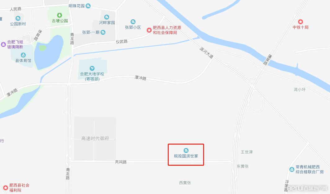 皖投国滨世家交通图