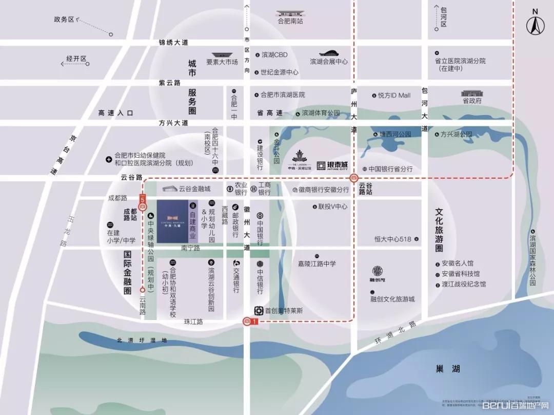 中海·九樾交通图