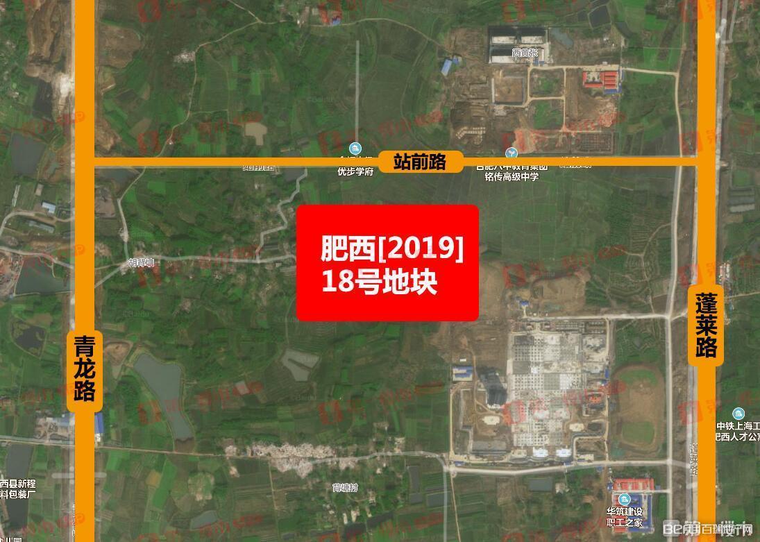 旭辉肥西[2019]18号地块位置图