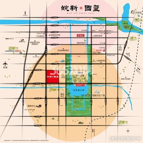 皖新·国玺交通图