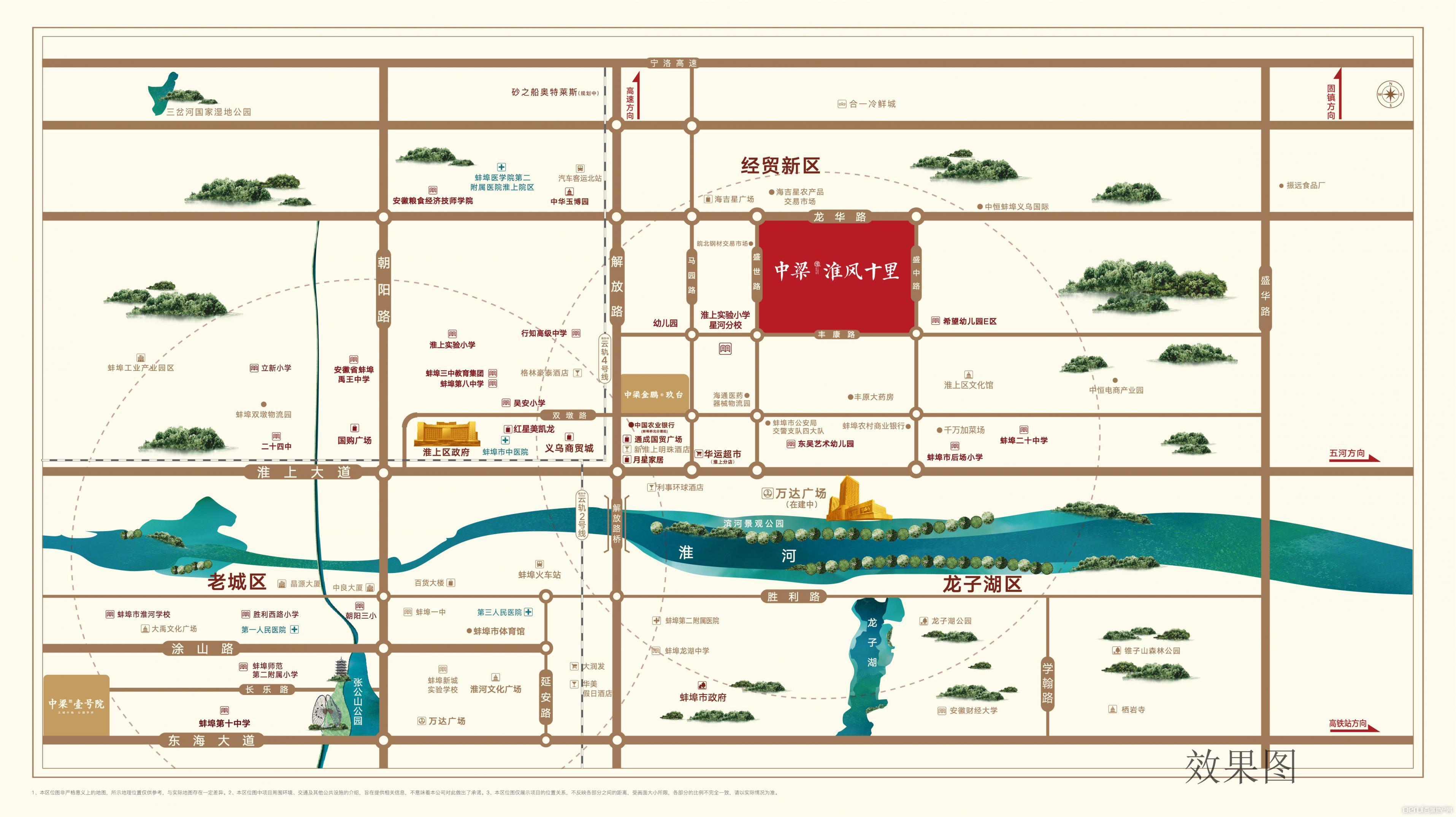 中梁·淮风十里交通图