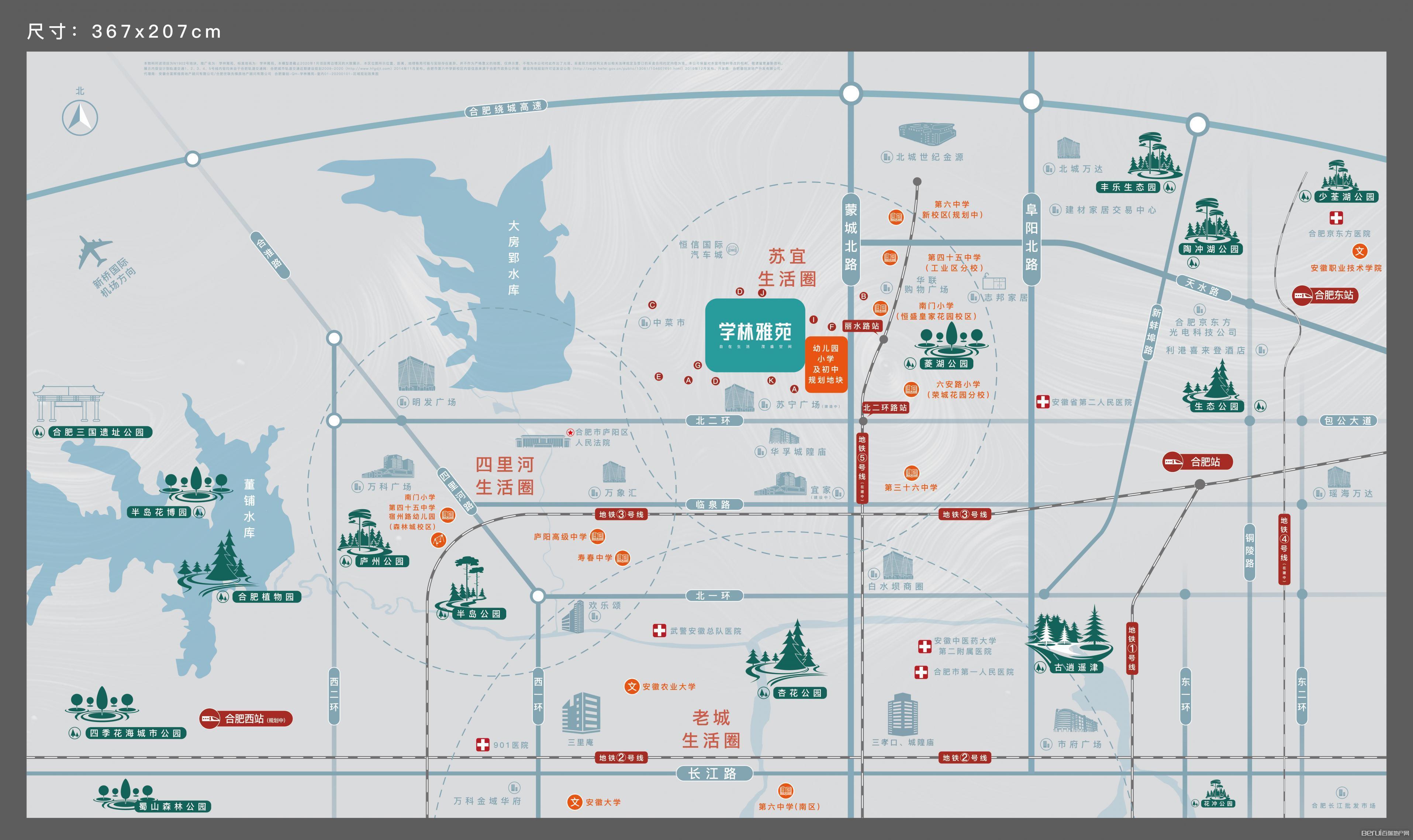 学林雅苑交通图