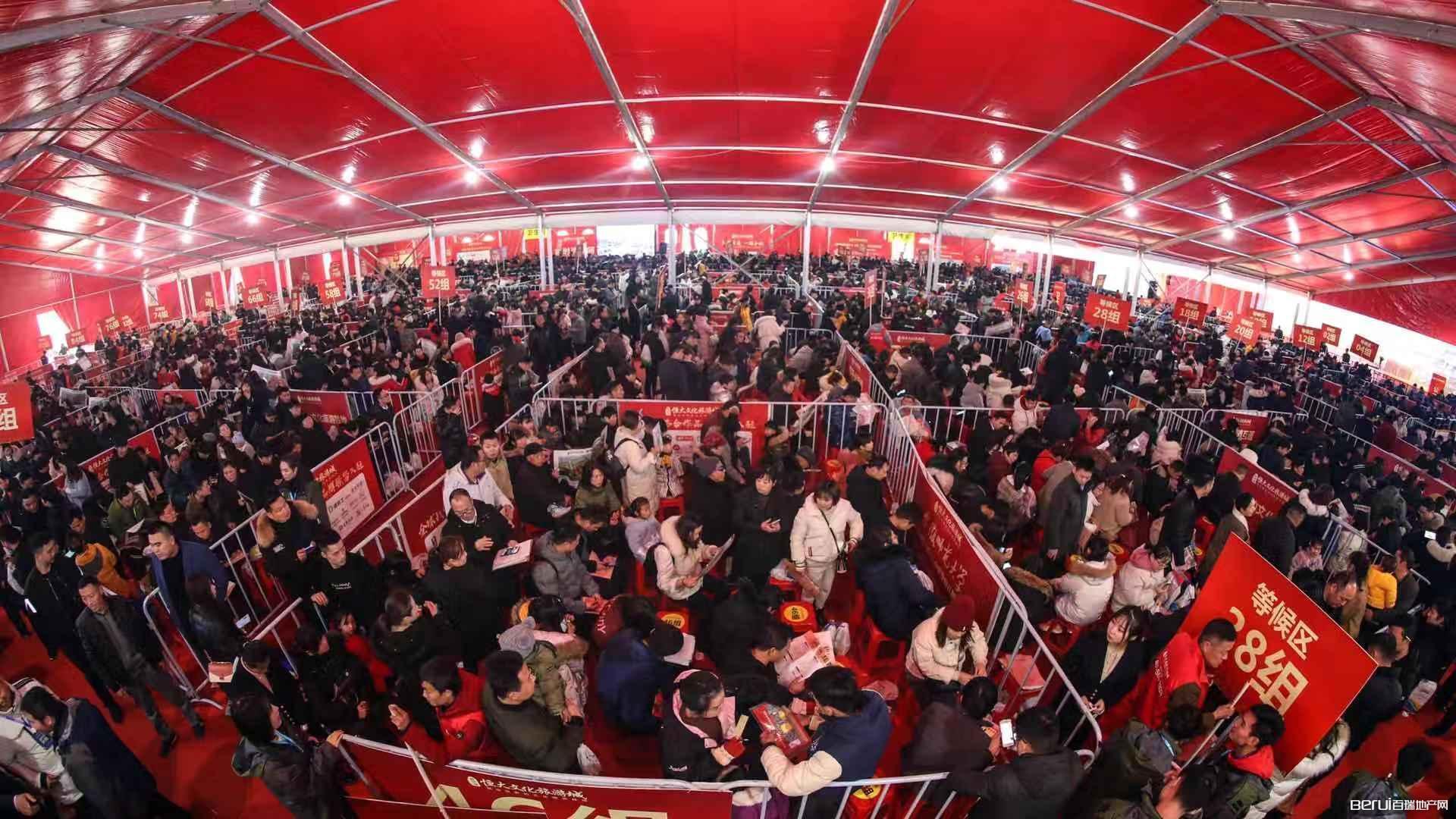 新滨湖恒大文化旅游城实景图
