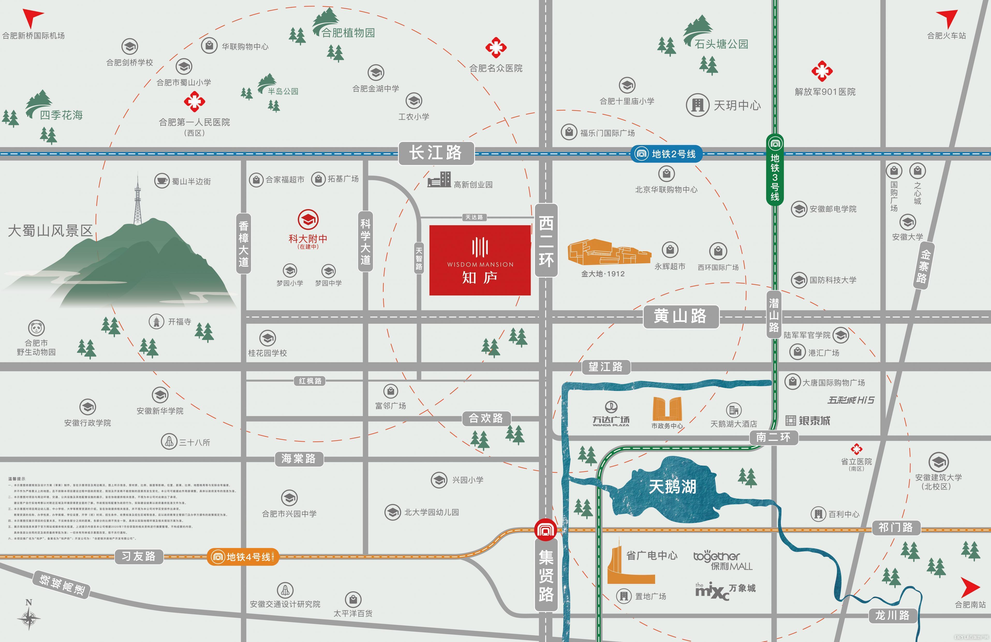 知庐交通图