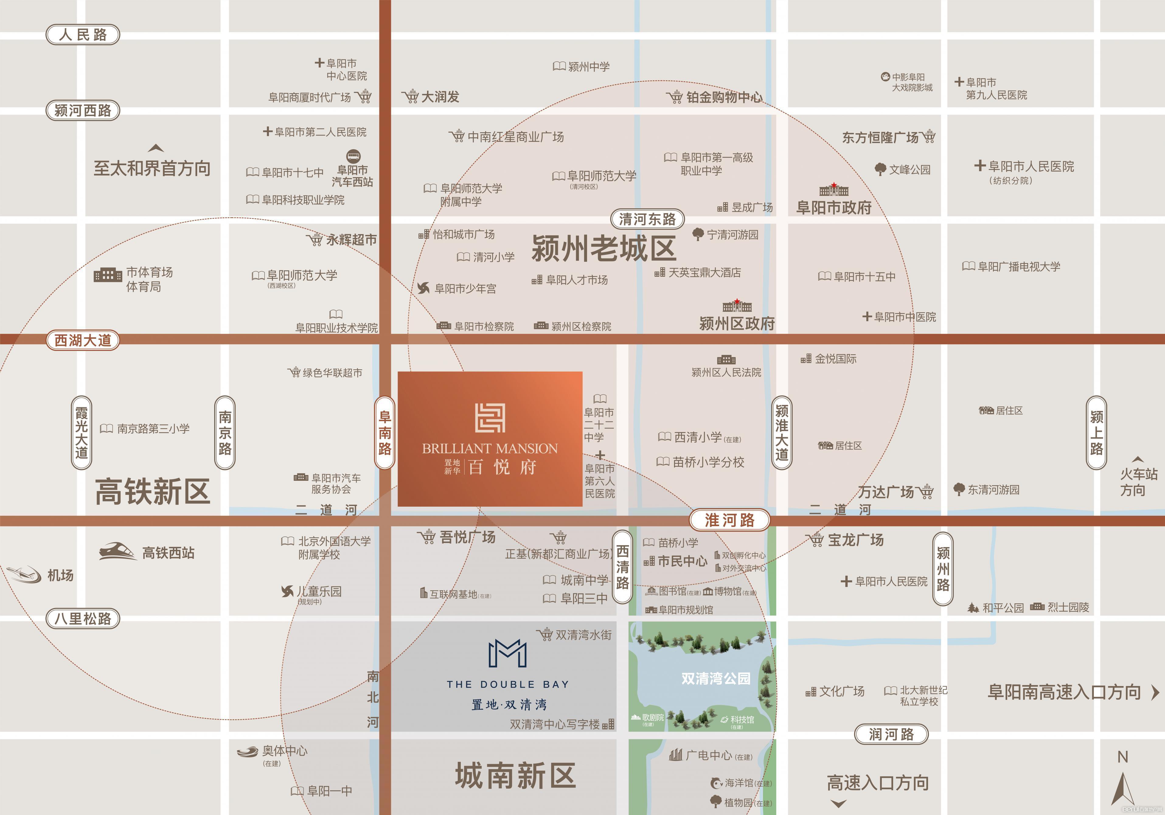 置地新华·百悦府交通图