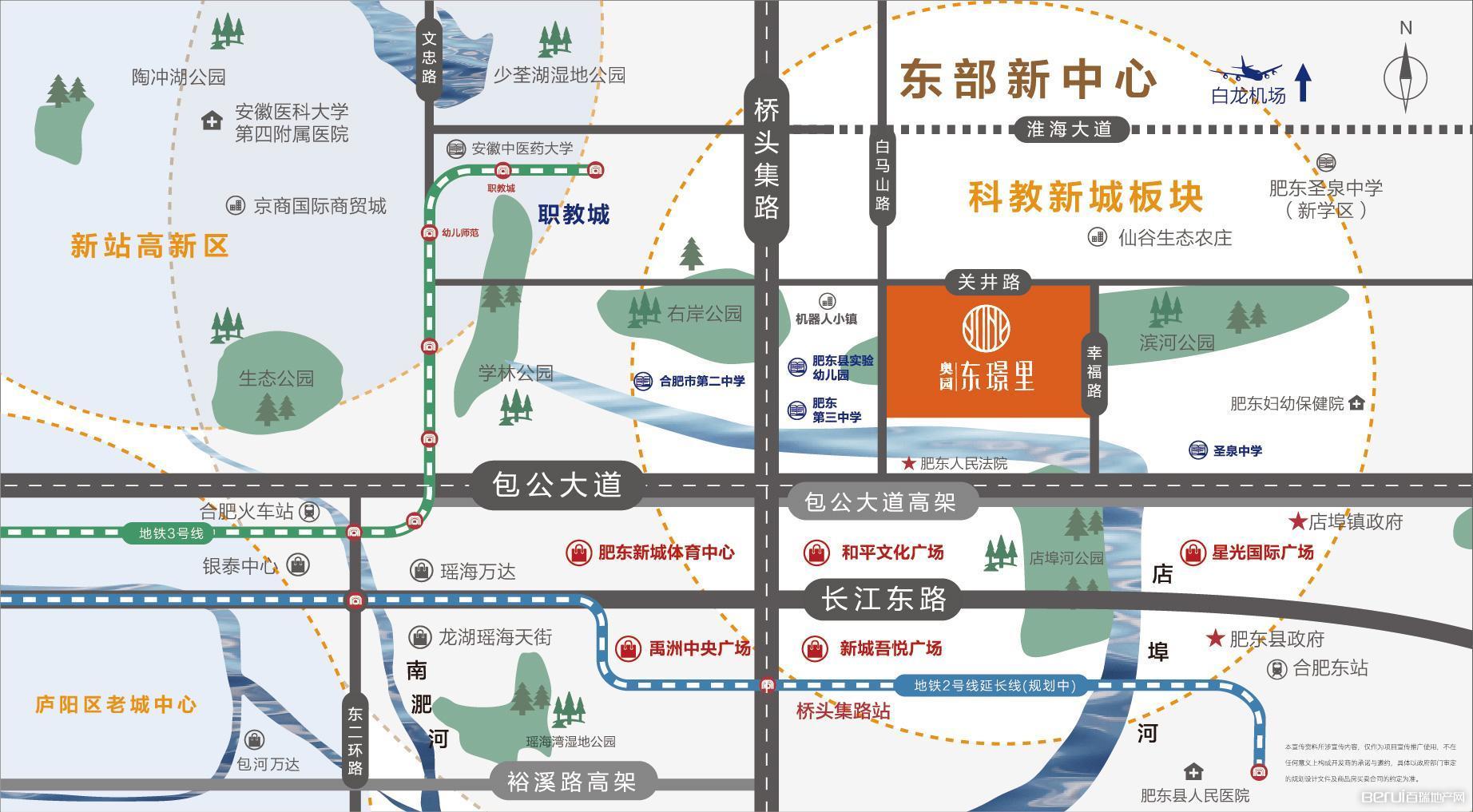 奥园·东璟里交通图
