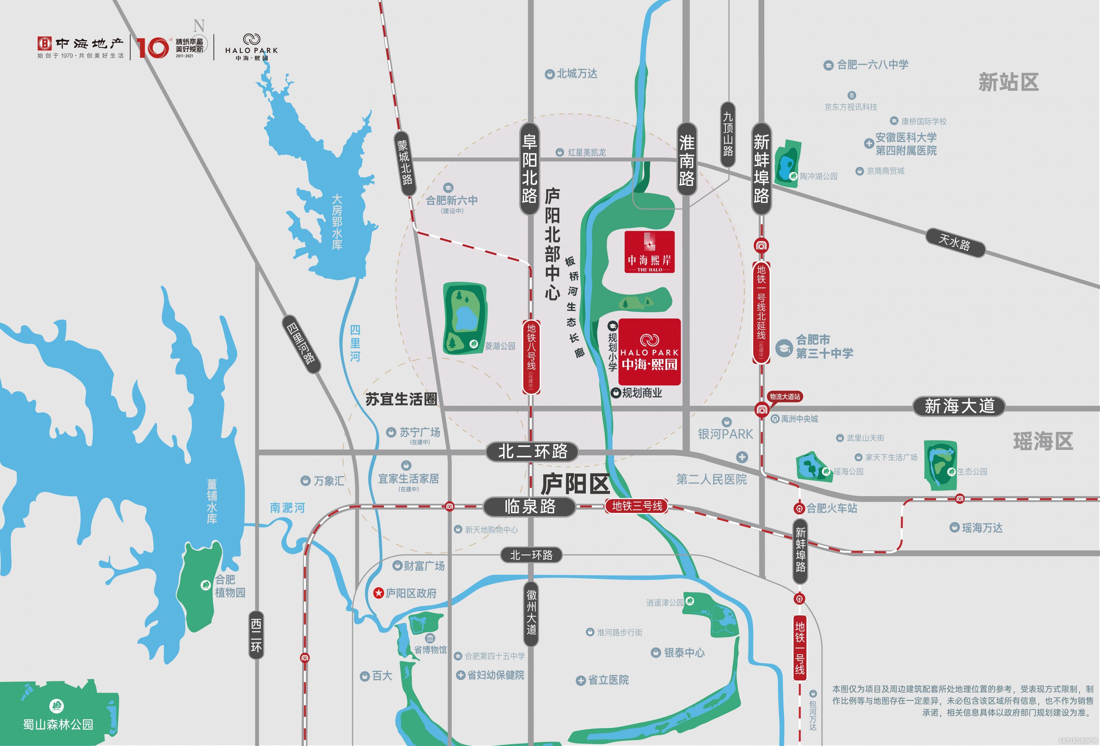 中海•煕园交通图