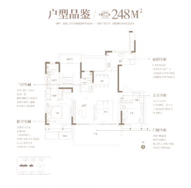2室3厅2卫