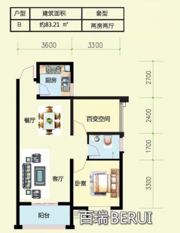 湖畔景苑B户型两房两厅83.21平米