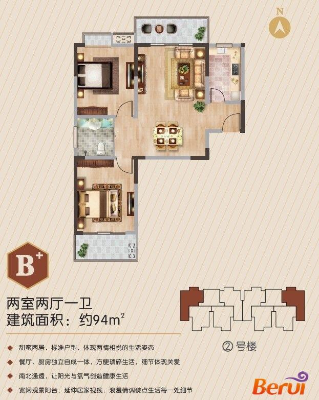 美生中央广场户型图