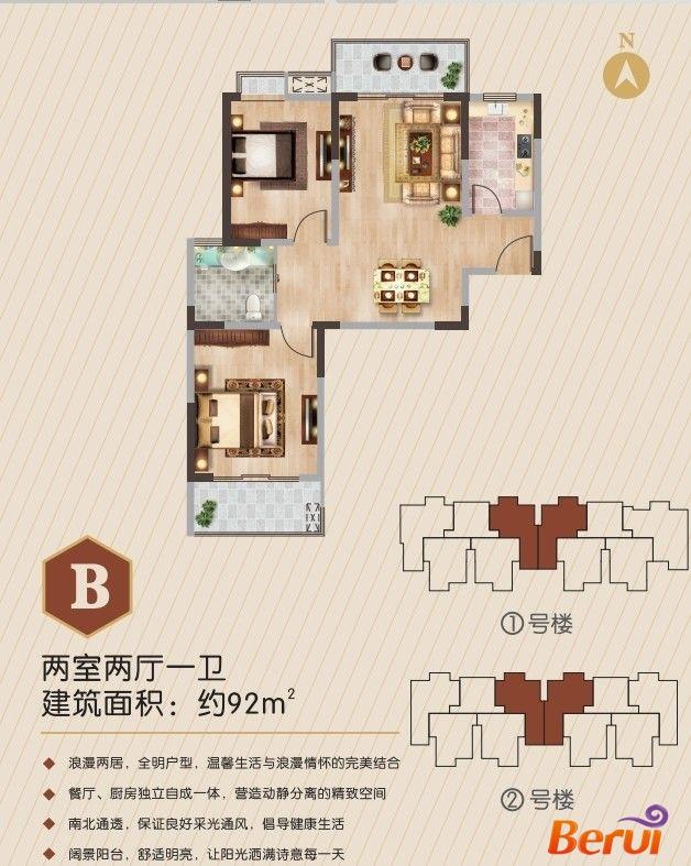 美生中央广场B