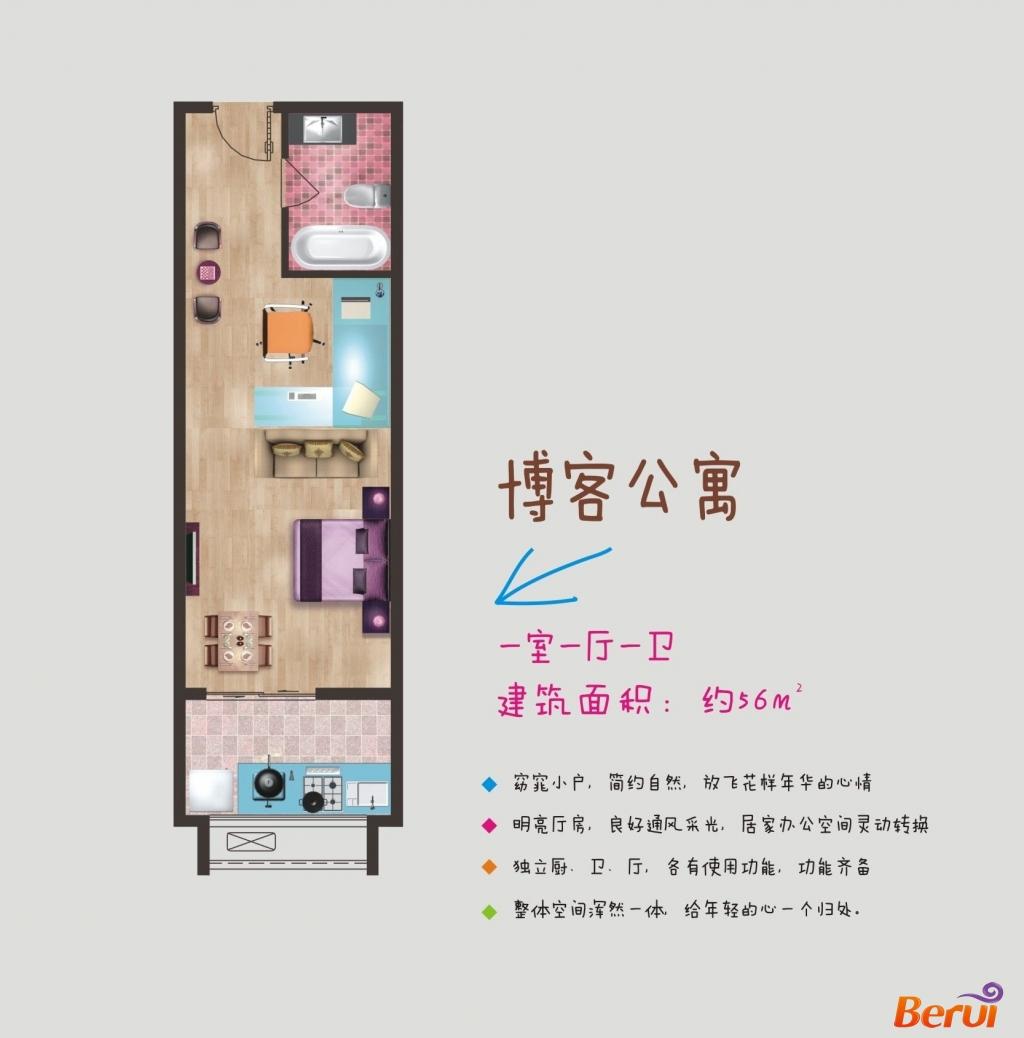 美生中央广场博客公寓