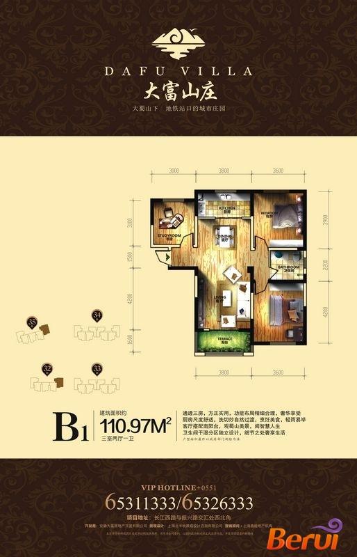 大富山庄B1