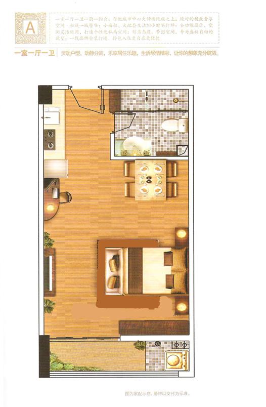 东方广场2#公寓A