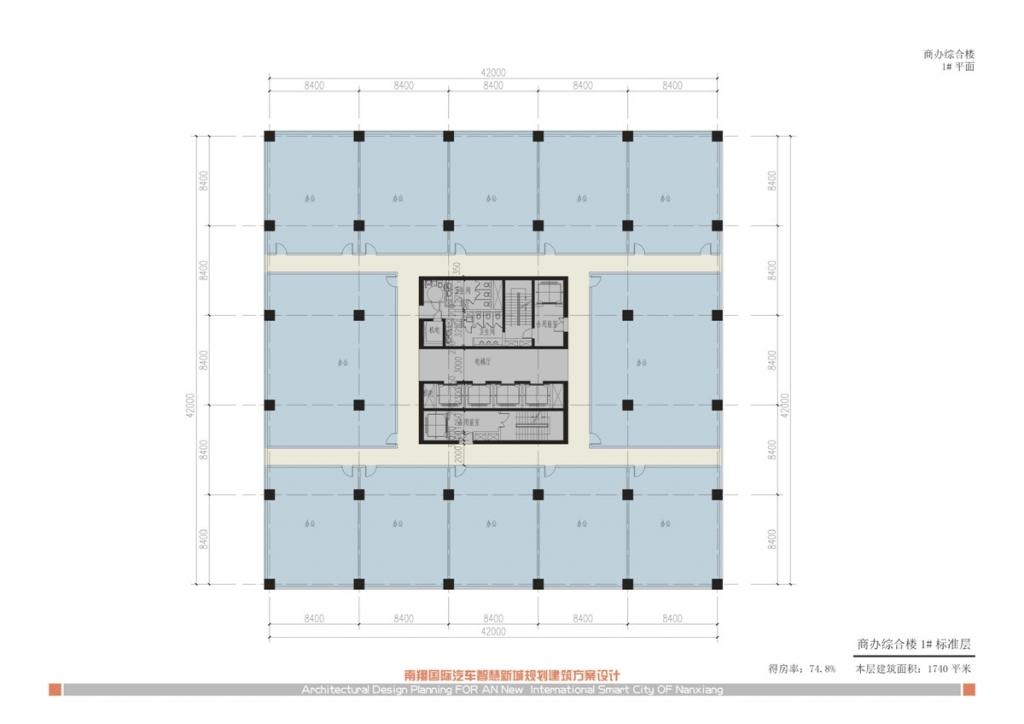南翔汽车智慧新城商办综合楼1#标准层