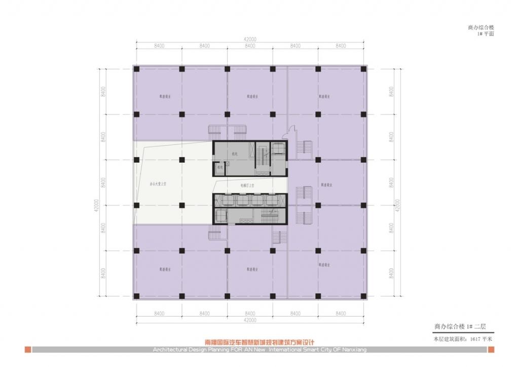 南翔汽车智慧新城商办综合楼1#二层