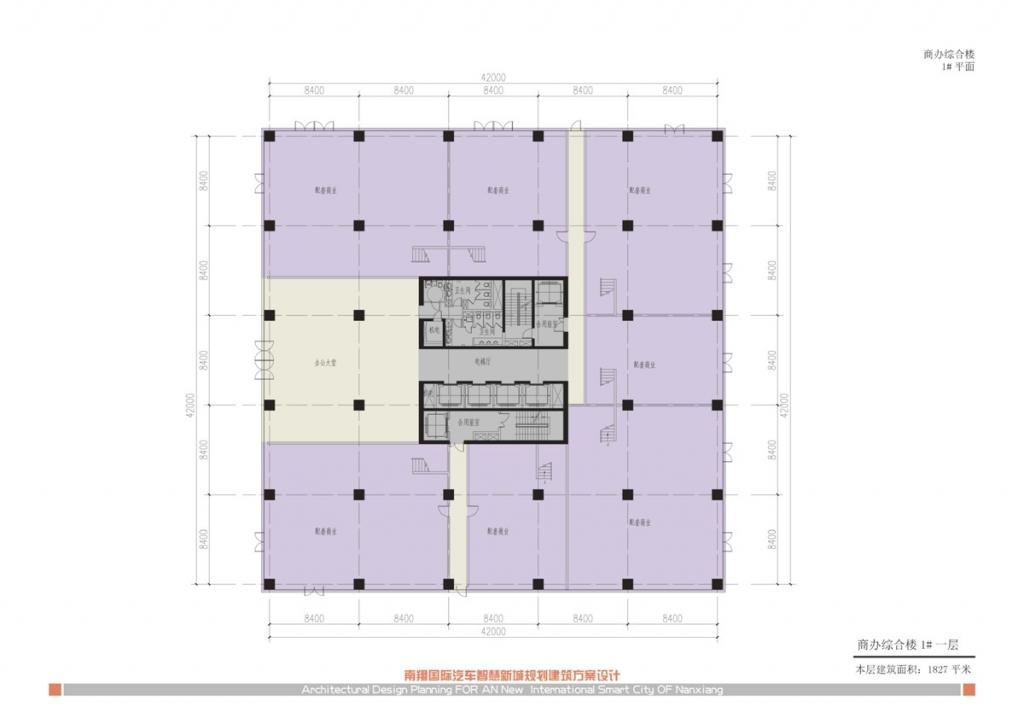 南翔汽车智慧新城商办综合楼1#一层