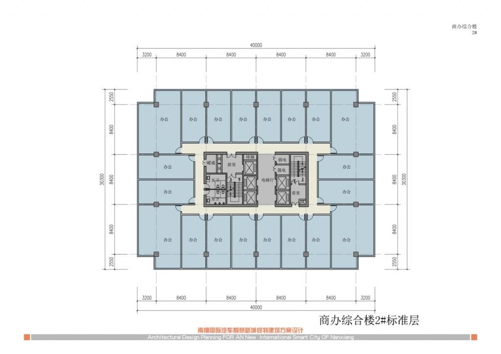 南翔汽车智慧新城商办综合楼2#标准层