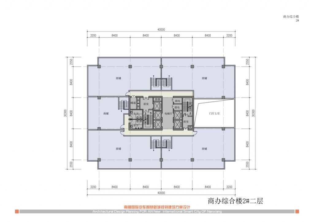 南翔汽车智慧新城商办综合楼2#二层