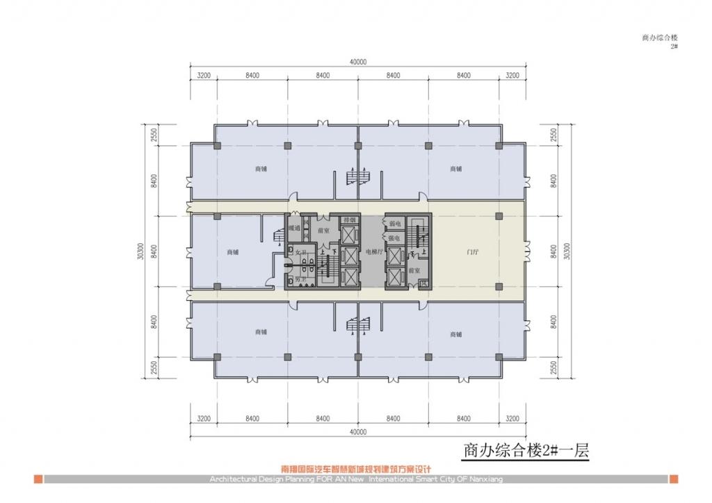 南翔汽车智慧新城商办综合楼2#一层