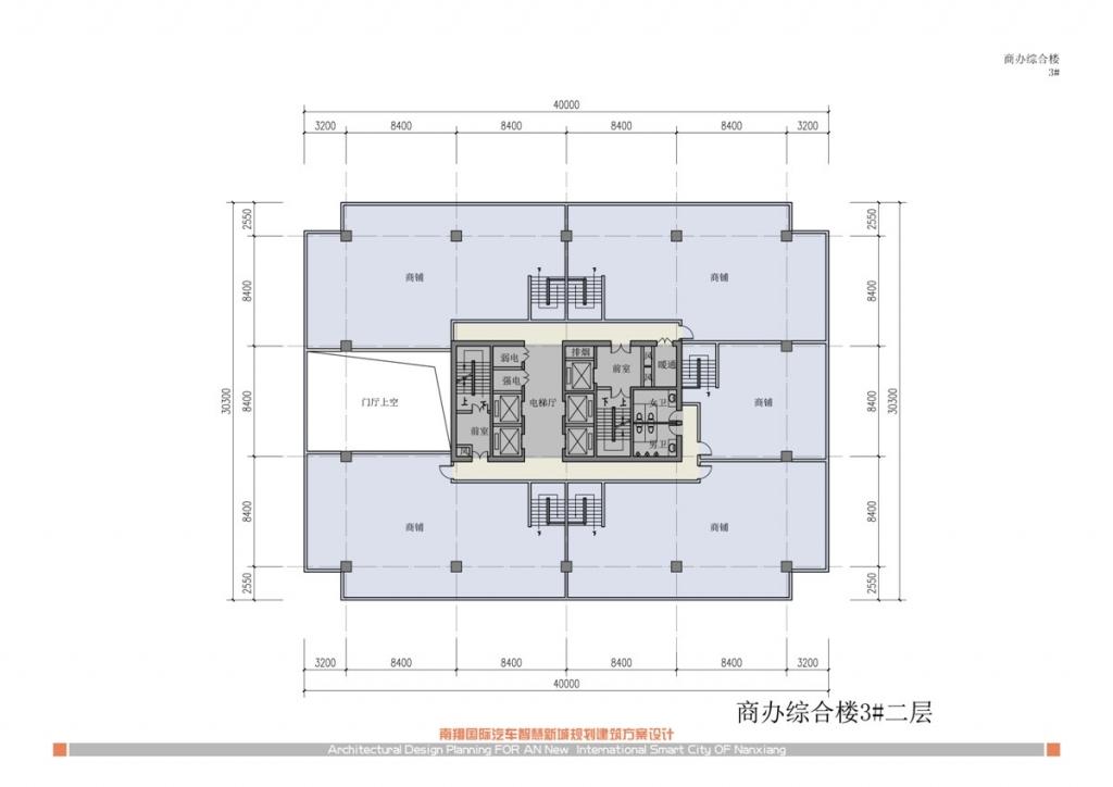 南翔汽车智慧新城商办综合楼3#二层