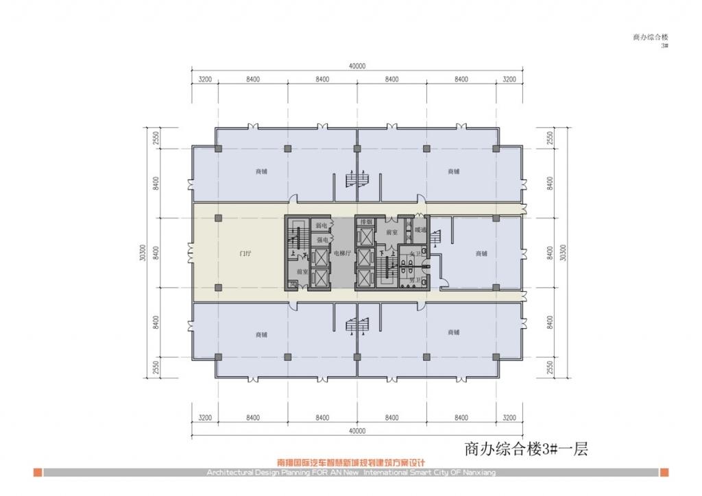 南翔汽车智慧新城商办综合楼3#一层